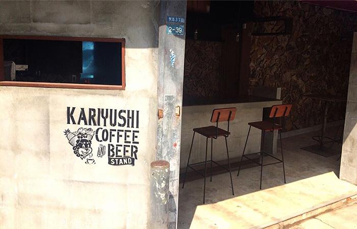 kariyushi1