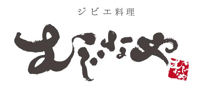 mujinaya_logo