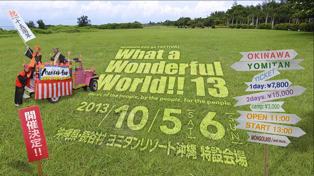 home_2013_0401