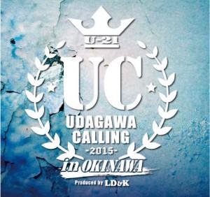 UC_21